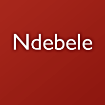 Ndebele talking dictionary