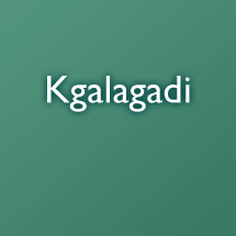 Kgalagadi talking dictionary